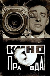 Kino-Pravda-(1922)